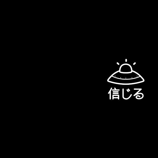 Design for Believe (Shinjiru)