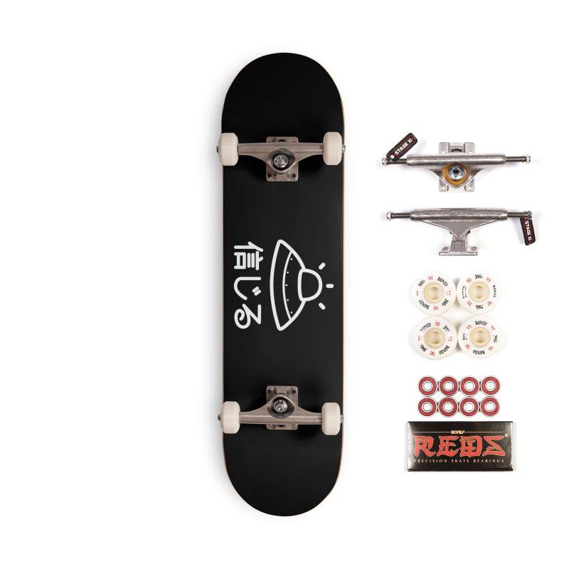 Believe (Shinjiru) Accessories Complete - Pro Skateboard by Luis Romero Shop