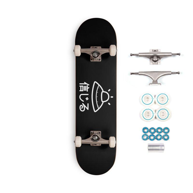 Believe (Shinjiru) Accessories Complete - Basic Skateboard by Luis Romero Shop