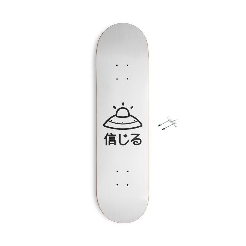 Believe (shinjiru) black Accessories With Hanging Hardware Skateboard by Luis Romero Shop