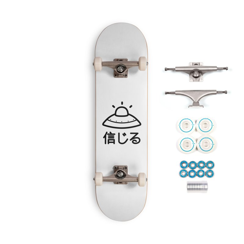 Believe (shinjiru) black Accessories Complete - Basic Skateboard by Luis Romero Shop