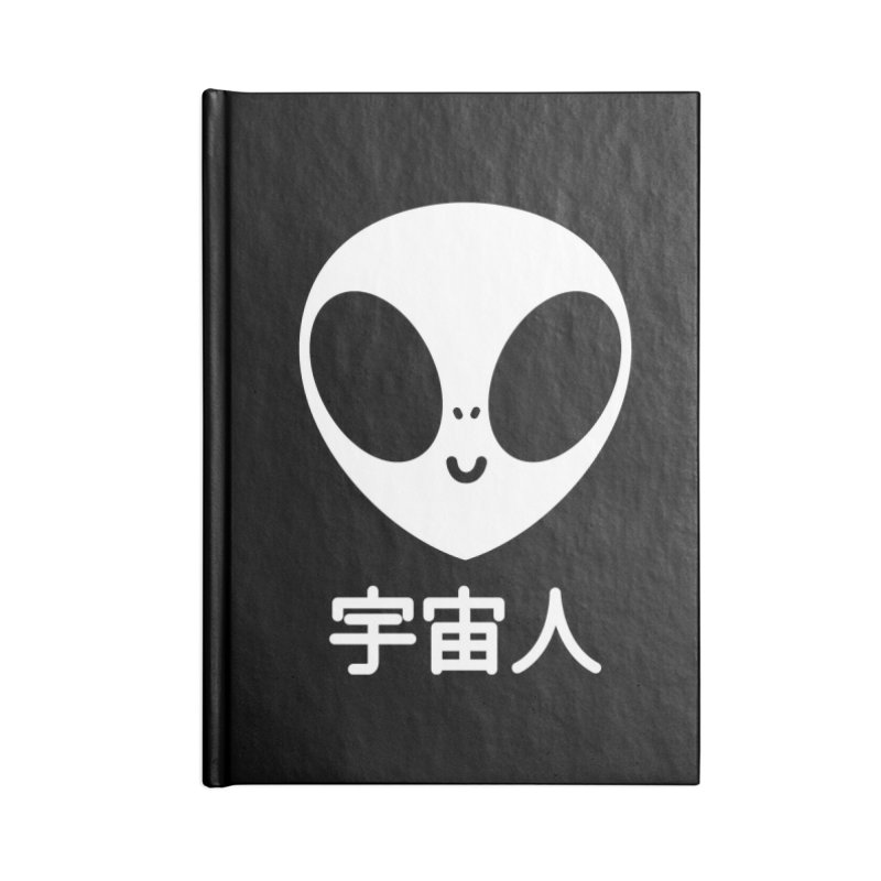 Uchuujin (white) Accessories Blank Journal Notebook by Luis Romero Shop