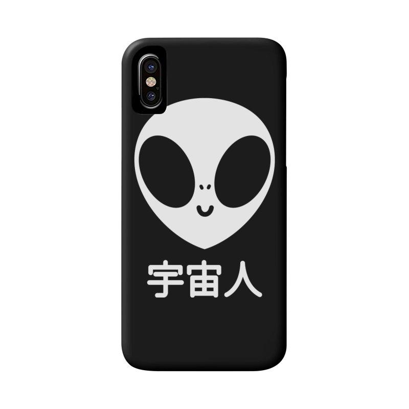 Uchuujin (white) Accessories Phone Case by Luis Romero Shop