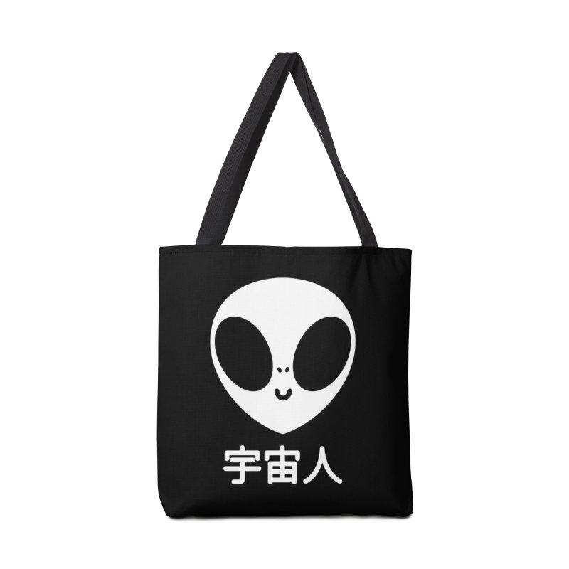Uchuujin (white) Accessories Tote Bag Bag by Luis Romero Shop