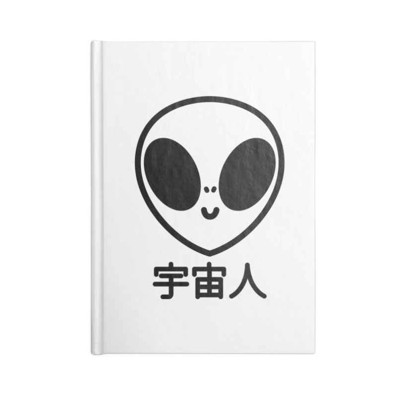 Uchuujin (black) Accessories Blank Journal Notebook by Luis Romero Shop