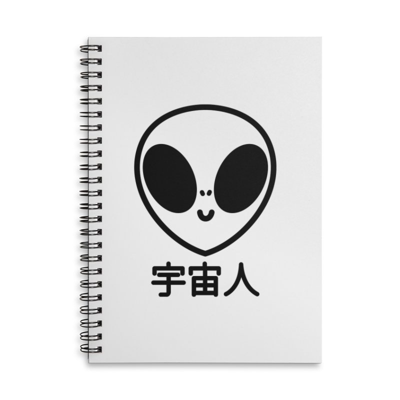 Uchuujin (black) Accessories Lined Spiral Notebook by Luis Romero Shop
