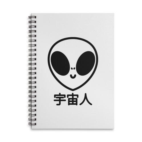 image for Uchuujin (black)