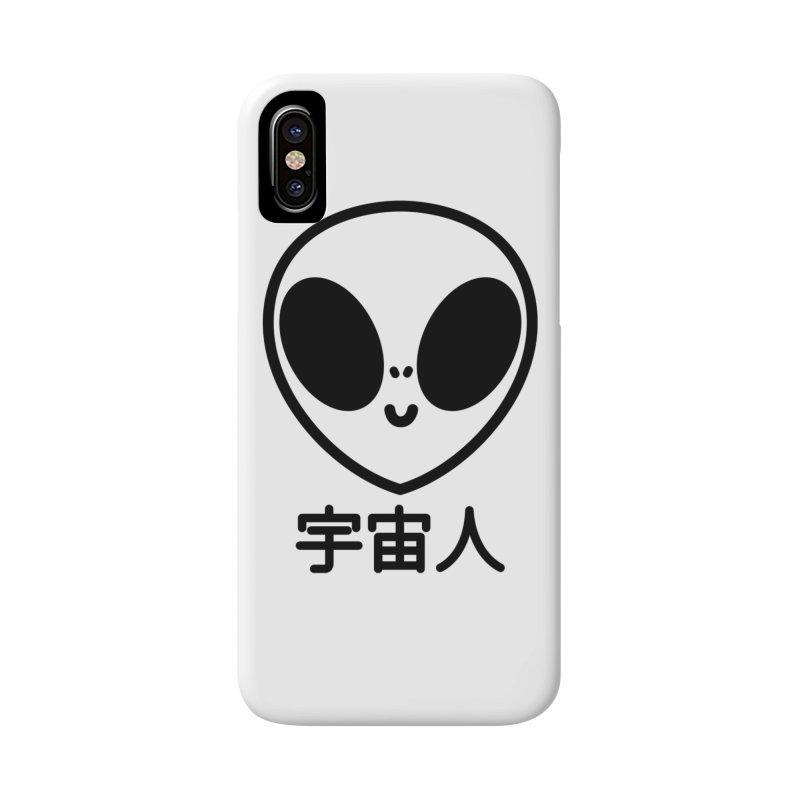 Uchuujin (black) Accessories Phone Case by Luis Romero Shop