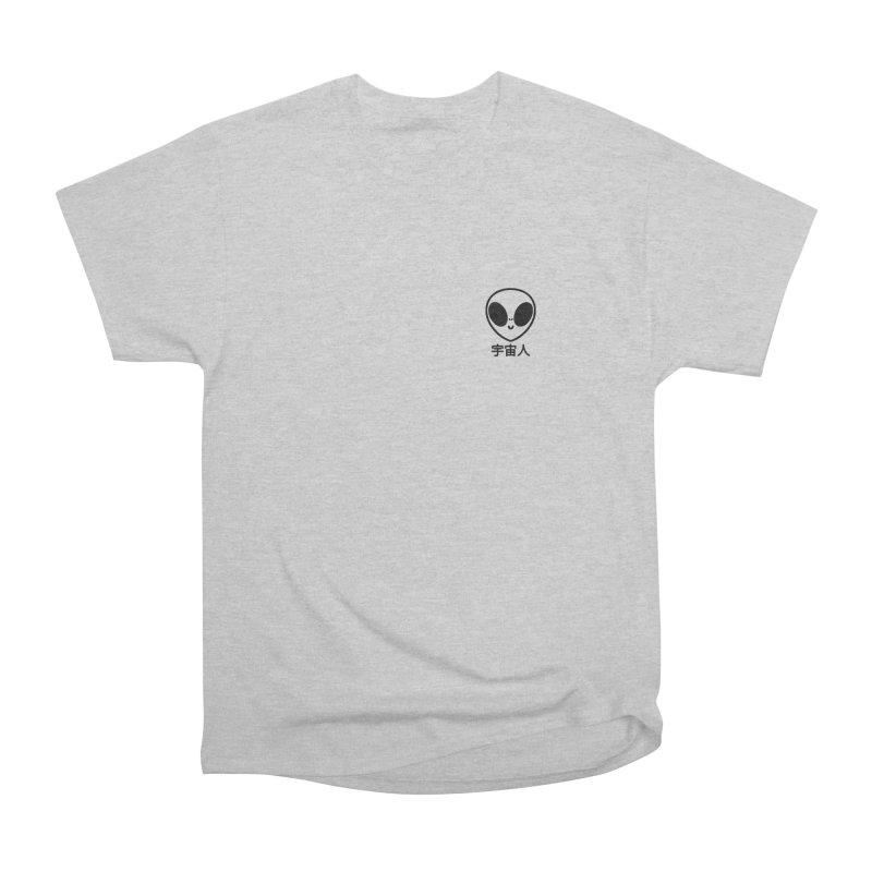 Uchuujin (black) Men's Heavyweight T-Shirt by Luis Romero Shop