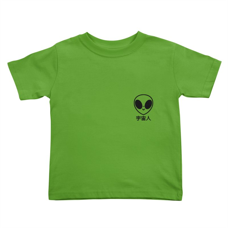 Uchuujin (black) Kids Toddler T-Shirt by Luis Romero Shop