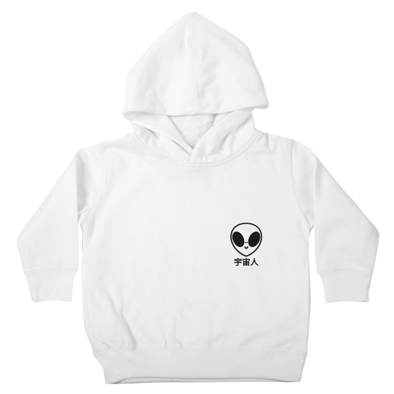 Uchuujin (black) Kids Toddler Pullover Hoody by Luis Romero Shop