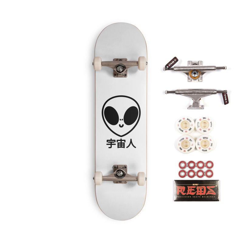 Uchuujin (black) Accessories Complete - Pro Skateboard by Luis Romero Shop