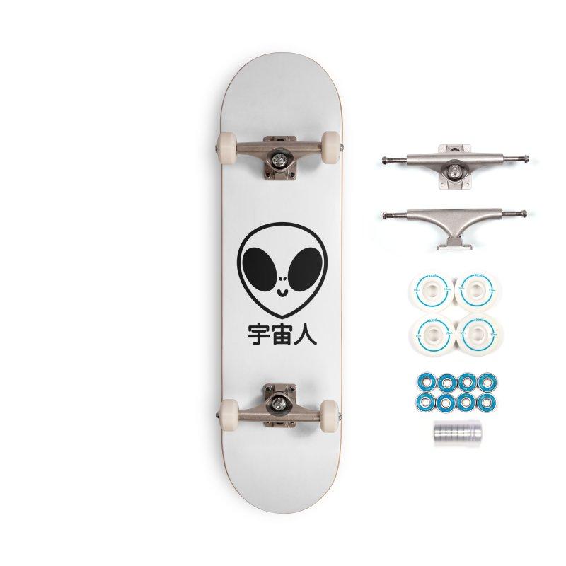 Uchuujin (black) Accessories Complete - Basic Skateboard by Luis Romero Shop