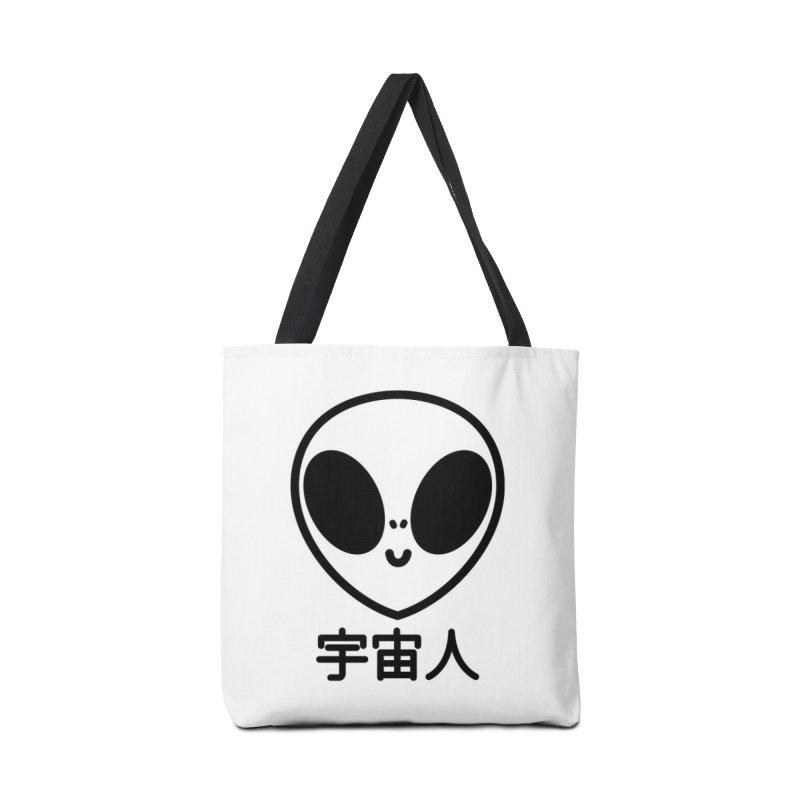 Uchuujin (black) Accessories Tote Bag Bag by Luis Romero Shop