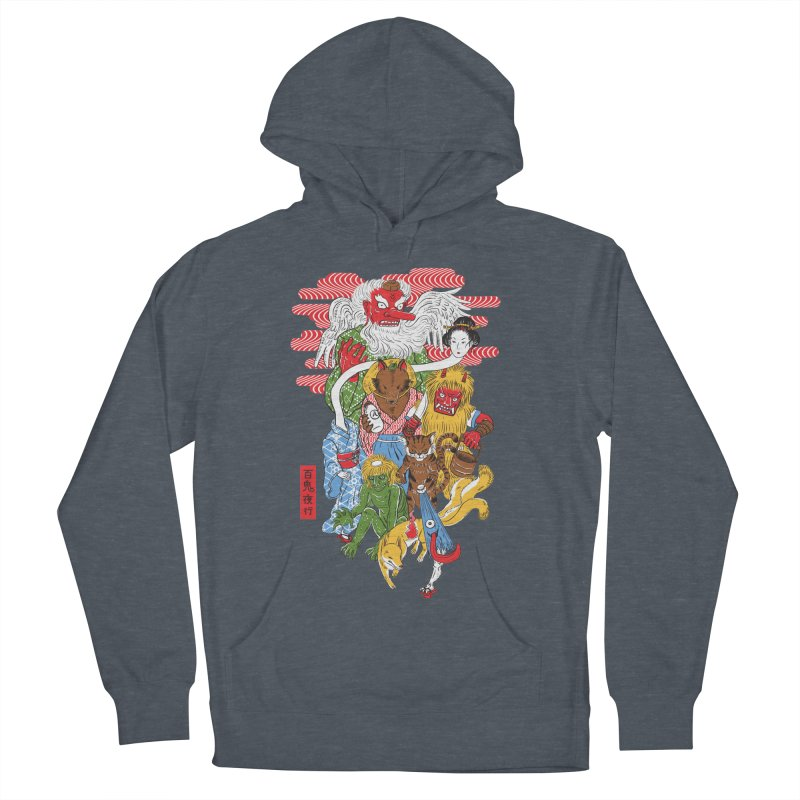 Monster Parade Men's Pullover Hoody by maarika's Artist Shop
