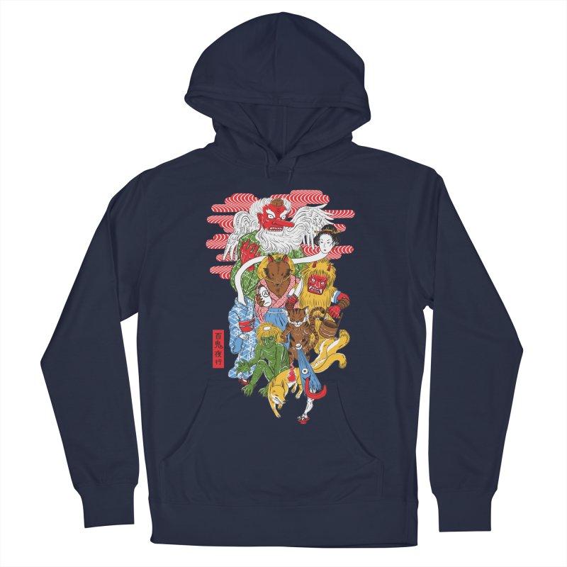 Monster Parade Men's Pullover Hoody by maarika's Artist Shop