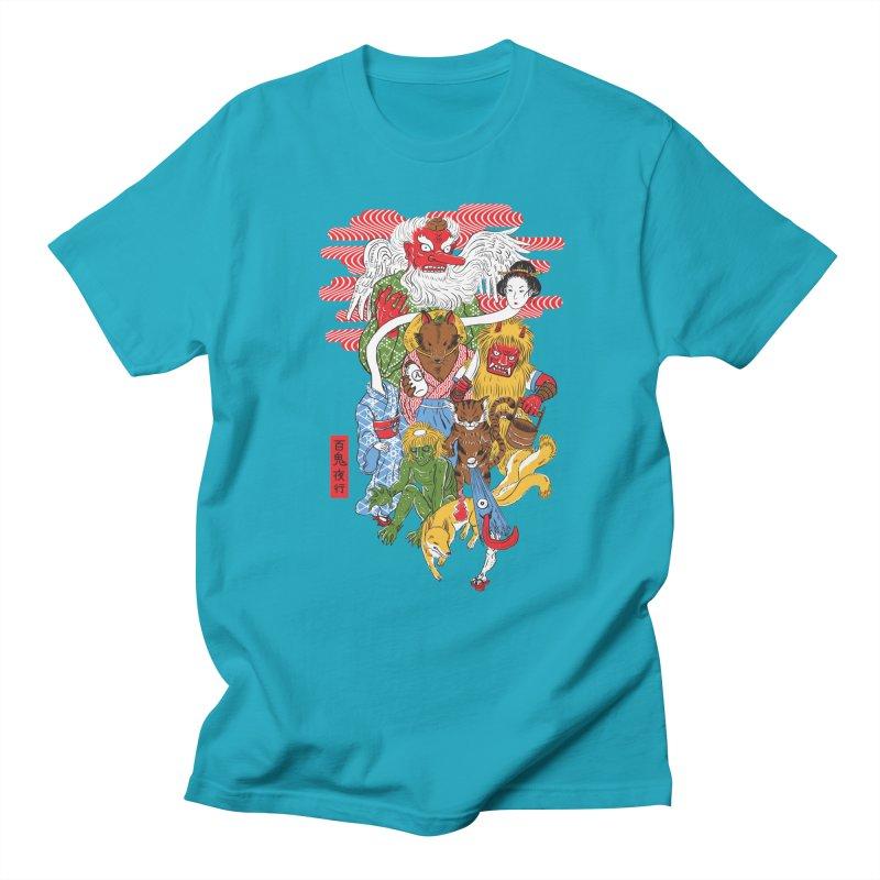 Monster Parade Men's T-shirt by maarika's Artist Shop
