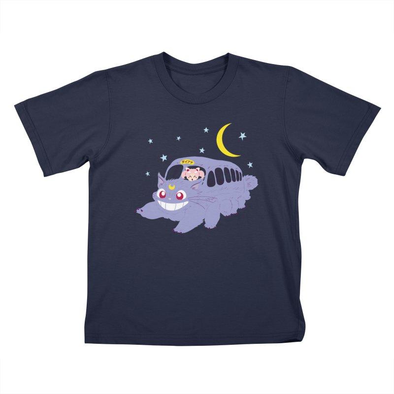 Diana Mobile Kids T-shirt by machmigo1's Artist Shop