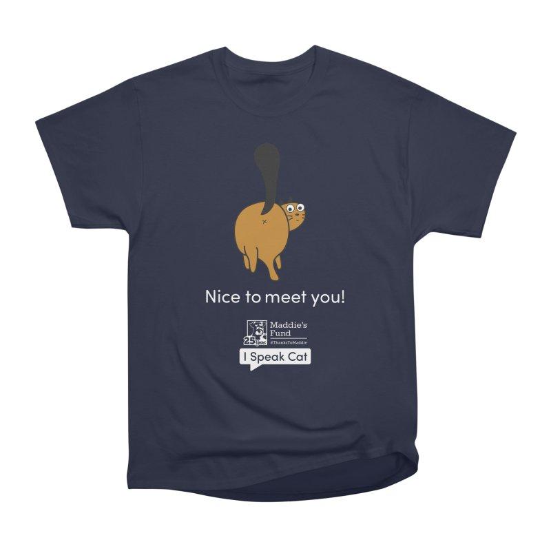 Butt Presentation Women's Heavyweight Unisex T-Shirt by Maddie Shop