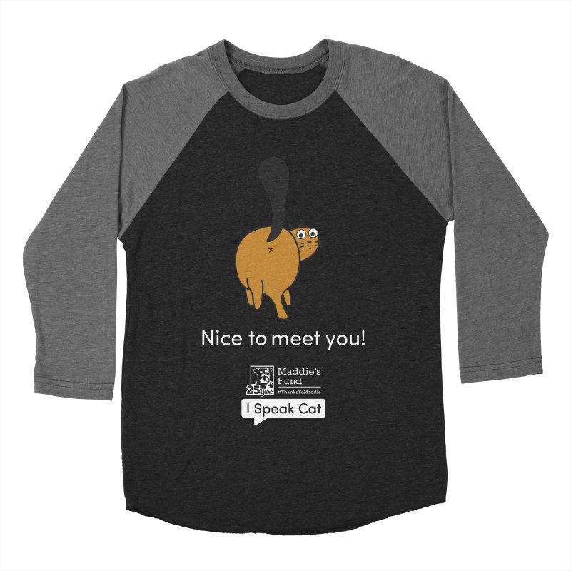Butt Presentation Men's Baseball Triblend Longsleeve T-Shirt by Maddie Shop