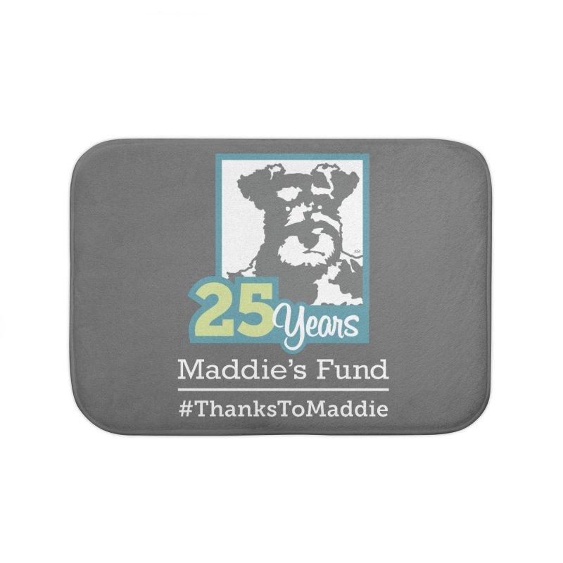 25th Anniversary Logo Dark Colors Home Bath Mat by Maddie Shop