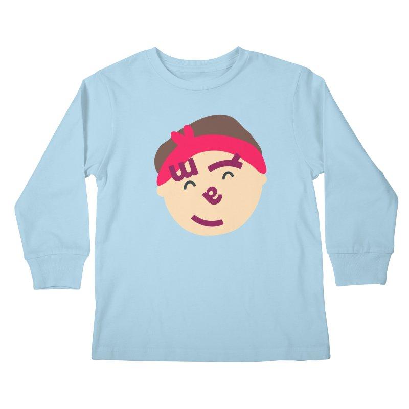 Myla Kids Longsleeve T-Shirt by Made by Corey