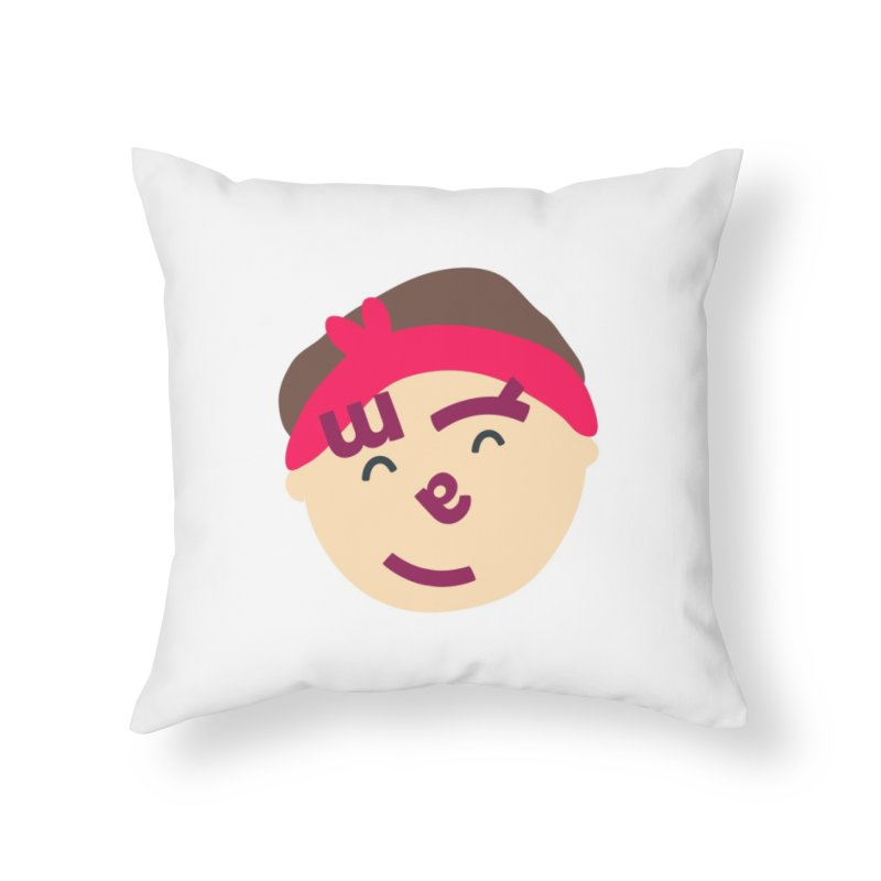 Myla Home Throw Pillow by Made by Corey