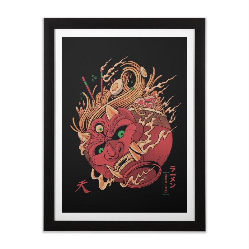 Gekido Ramen Home Framed Fine Art Print by MadKobra
