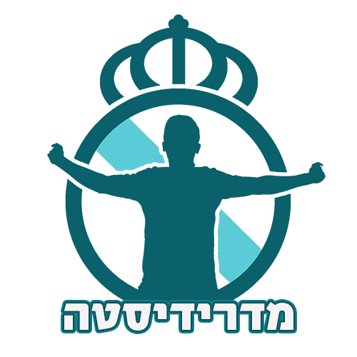 Madridista Israel Logo
