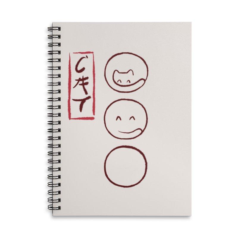 Zen cat Accessories Notebook by makapa's Artist Shop