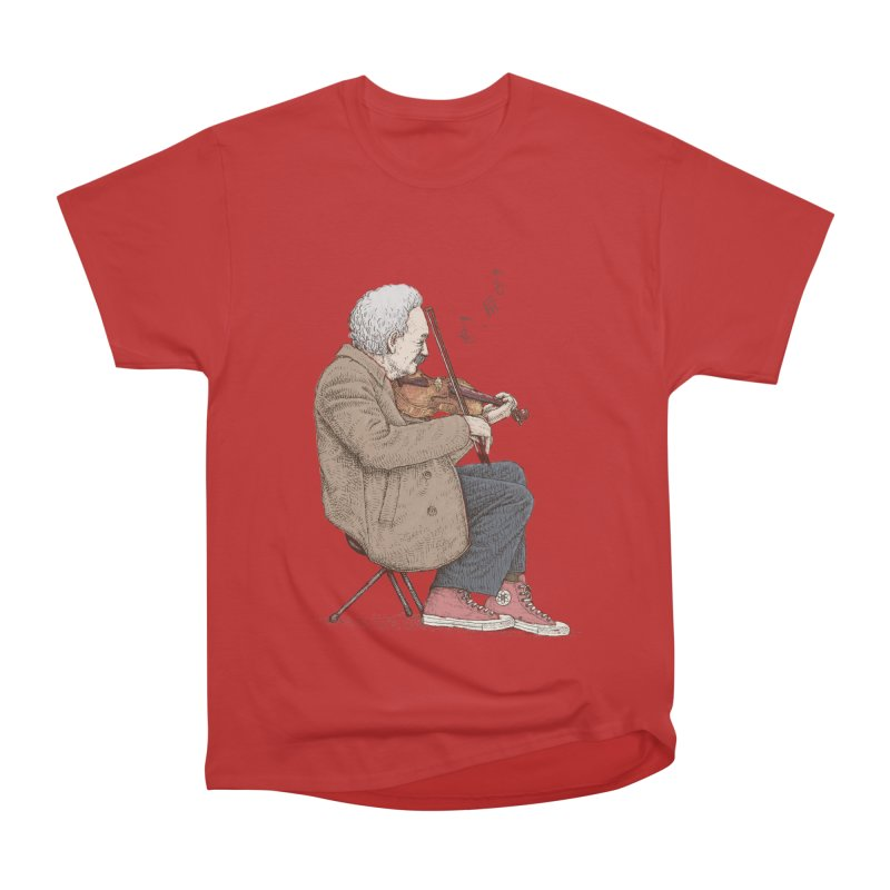 holiday of the scientist Women's Classic Unisex T-Shirt by makapa's Artist Shop