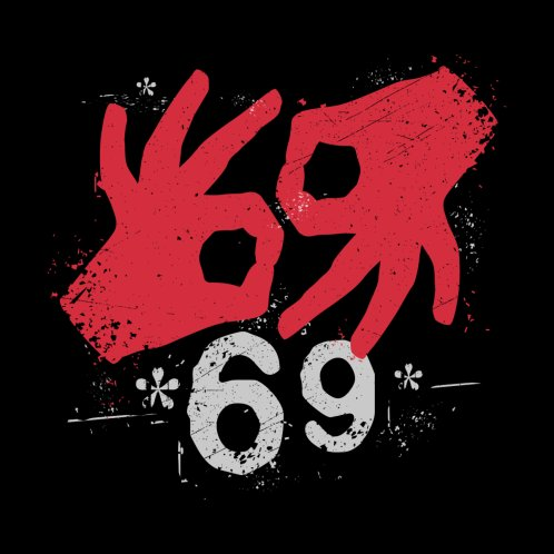 Design for 69-a