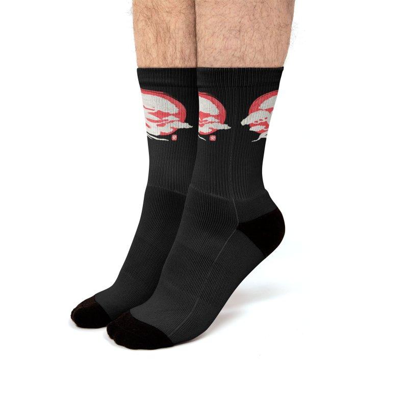 Harmony 2 Men's Socks by makart's Artist Shop
