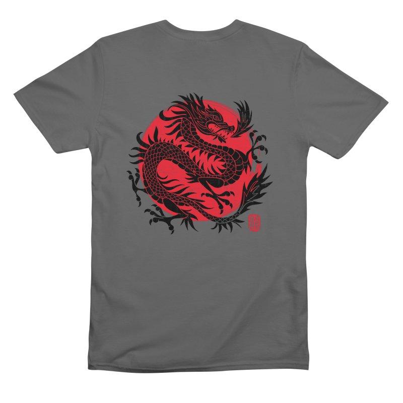 Internal fire Men's T-Shirt by makart's Artist Shop