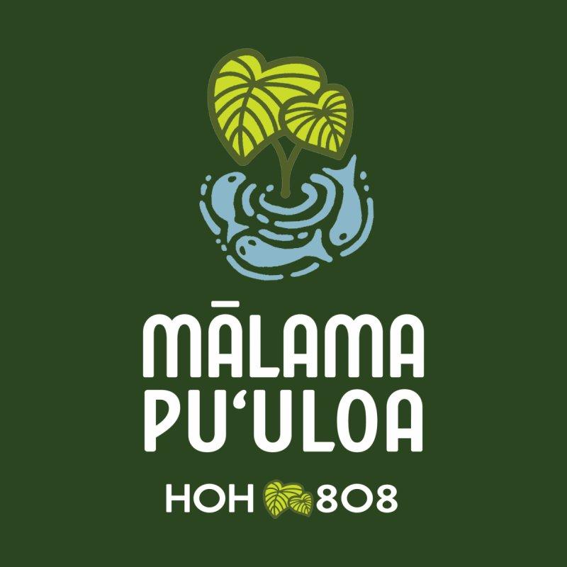 Mālama Pu`uloa Logo Gear Men's T-Shirt by malamapuuloa's Artist Shop