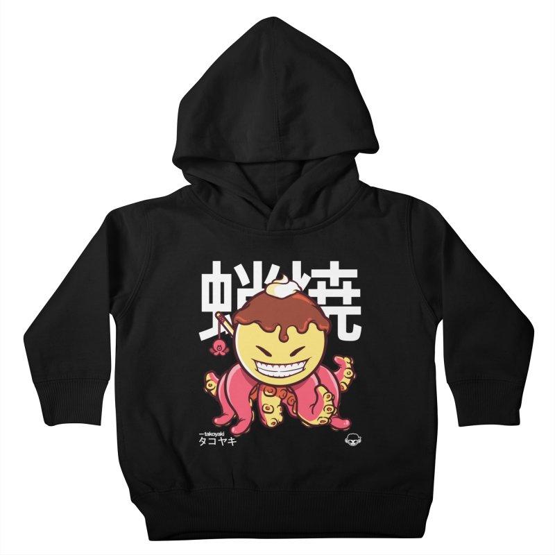Takoyaki Kids Toddler Pullover Hoody by mankeeboi's Artist Shop