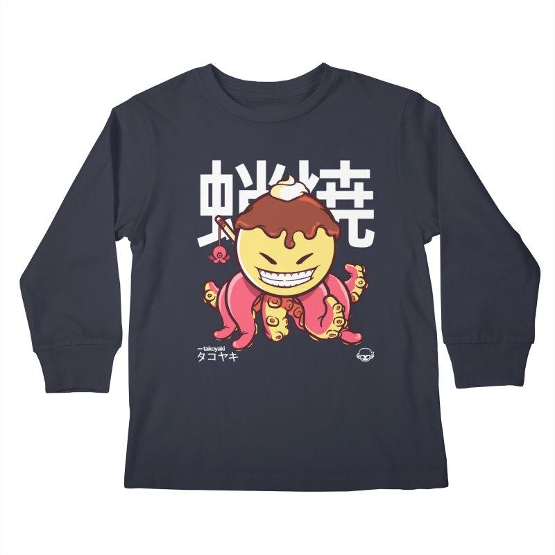 Takoyaki Kids Longsleeve T-Shirt by mankeeboi's Artist Shop
