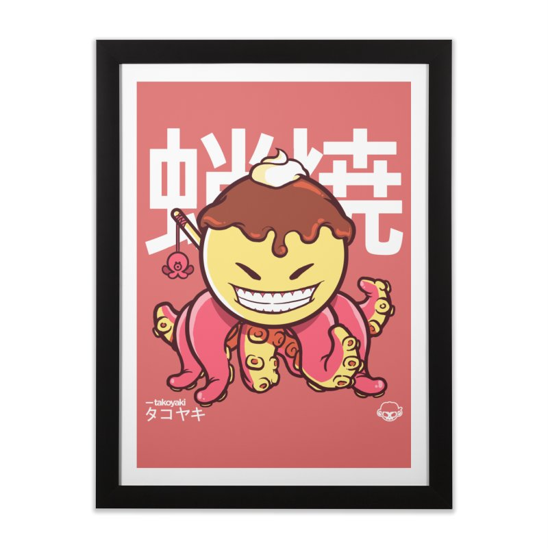 Takoyaki Home Framed Fine Art Print by mankeeboi's Artist Shop