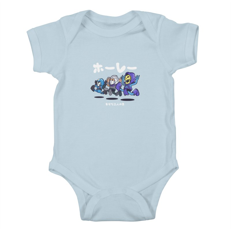 Happy 3 Fiends Kids Baby Bodysuit by mankeeboi's Artist Shop