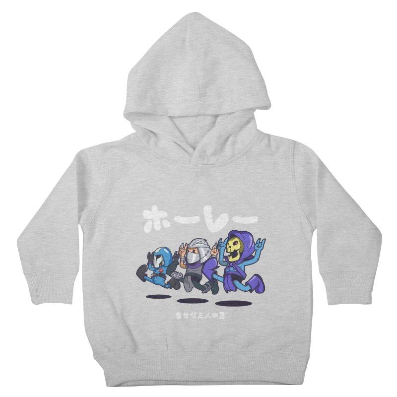 Happy 3 Fiends Kids Toddler Pullover Hoody by mankeeboi's Artist Shop