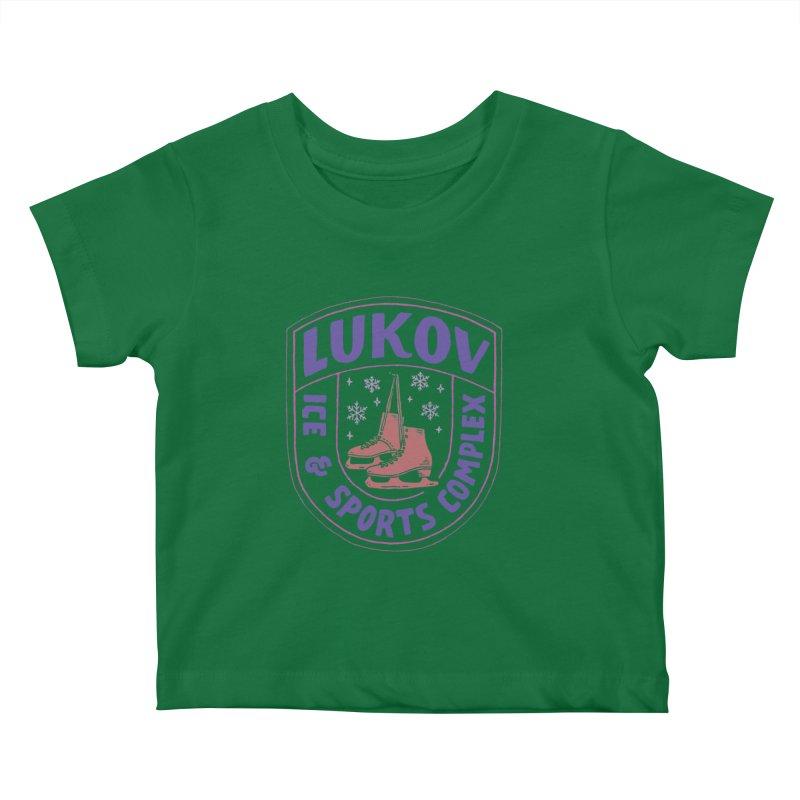 Lukov - Design 1 Kids Baby T-Shirt by M A R I A N A    Z A P A T A