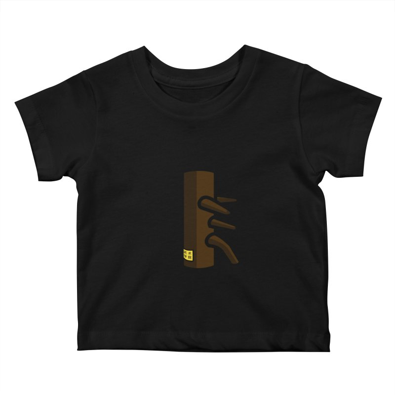 Dummy Kids Baby T-Shirt by The Martial Arts Academy's Store