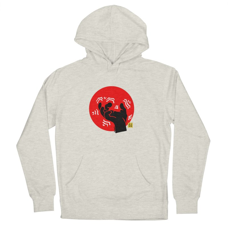 Savage Hand w Sun, black Men's French Terry Pullover Hoody by The Martial Arts Academy's Store
