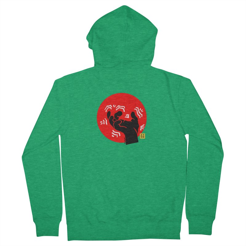 Savage Hand w Sun, black Men's Zip-Up Hoody by The Martial Arts Academy's Store