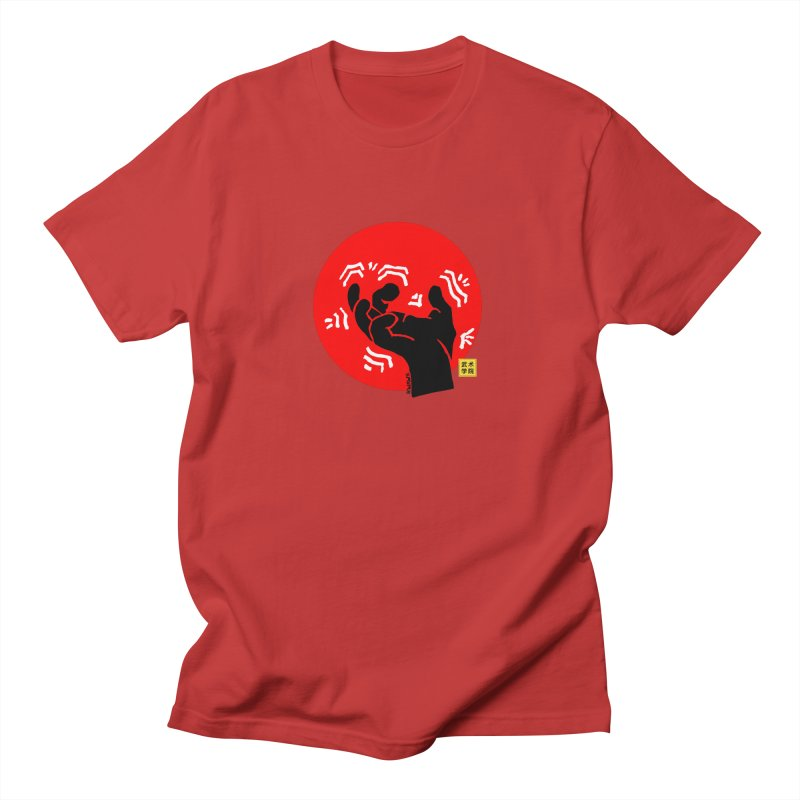 Savage Hand w Sun, black Men's T-Shirt by The Martial Arts Academy's Store