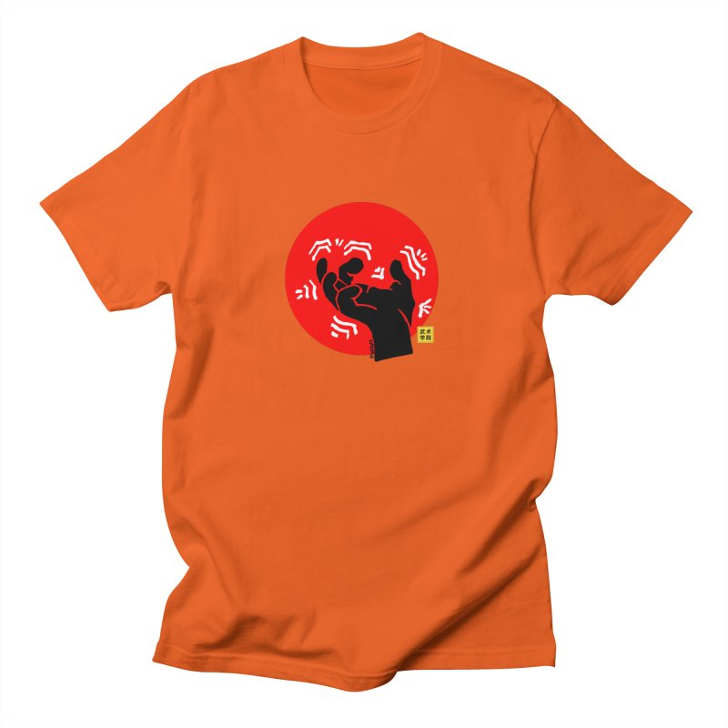 Savage Hand w Sun, black Women's Regular Unisex T-Shirt by The Martial Arts Academy's Store