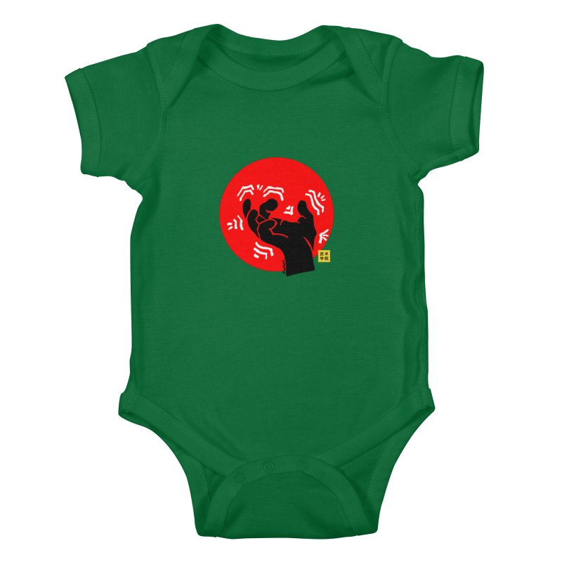 Savage Hand w Sun, black Kids Baby Bodysuit by The Martial Arts Academy's Store