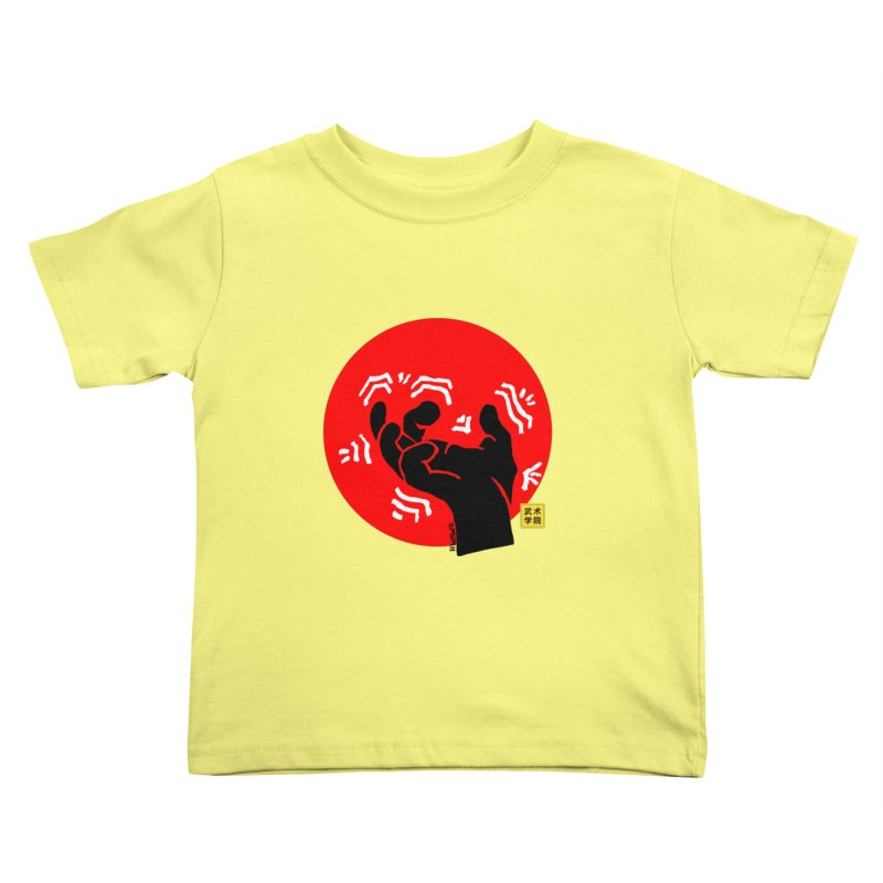 Savage Hand w Sun, black Kids Toddler T-Shirt by The Martial Arts Academy's Store