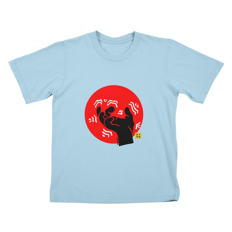 Savage Hand w Sun, black Kids T-Shirt by The Martial Arts Academy's Store