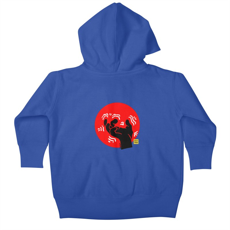 Savage Hand w Sun, black Kids Baby Zip-Up Hoody by The Martial Arts Academy's Store
